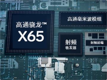 高通成功實現 FDD/TDD、毫米波頻段雙連接 5G 數據呼叫,利用驍龍 X65 基帶