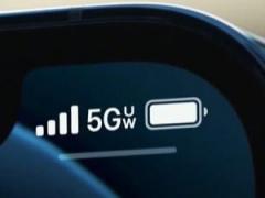 DigiTimes:今年出货的苹果 iPhone 13 系列将有一半以上支持 5G mmWave 网络