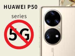 華為 P50/Pro 系列為何沒有 5G?殘缺版麒麟 9000 背后真相在此