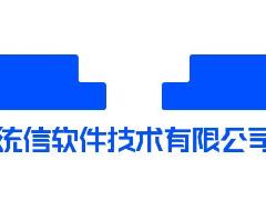 統信軟件新 LOGO 亮相,總經理劉聞歡:從 deepin 到 UOS,團隊已近 3000 人