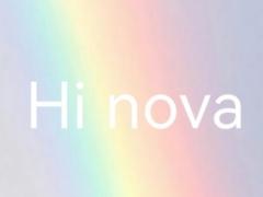 Hi nova 官方微博賬號開通,消息稱將發布首款 5G  智選手機