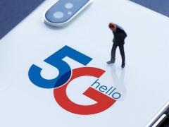 工信部:我國 5G 終端連接數全球占比超過 80%