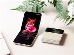 想要嘗鮮折疊屏手機?時尚前沿的三星 Galaxy Z Flip3 5G 是首選