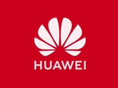 華為成立超聚變數字技術公司,注冊資本 7.27 億元
