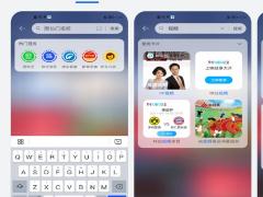 華為發布小藝搜索測試版,含鴻蒙 HarmonyOS 服務,一步直達
