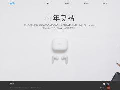魅藍官方網站 mblu.com 正式上線,首款產品魅藍 Blus 出現