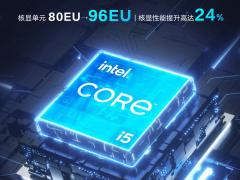聯想小新 Pro 14 2021 酷睿高刷版將搭載 i5-11320H,核顯升級