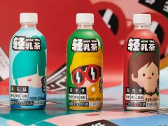1.3 元探底:輕汽乳茶 + 氣泡水清倉速囤(日常 3~8 元/瓶)