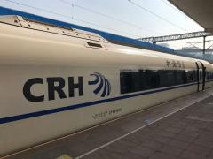 中國鐵路:安九高鐵全線預計年底開通,設計時速 350 公里