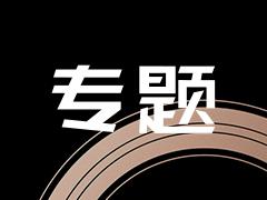 2018苹果秋季新品发布会专题(直播全程回顾)