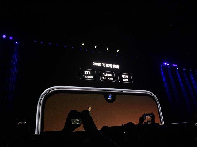 坚果Pro 3相机配置公布:2000万前摄+4800万后置四摄