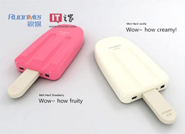 数码冰棒:硬盘+U盘