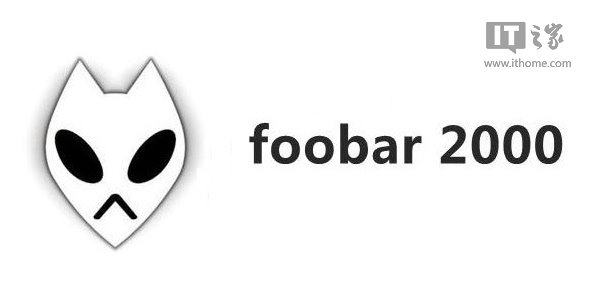 顶级好音质:foobar2000 v1.3.9汉化版下载