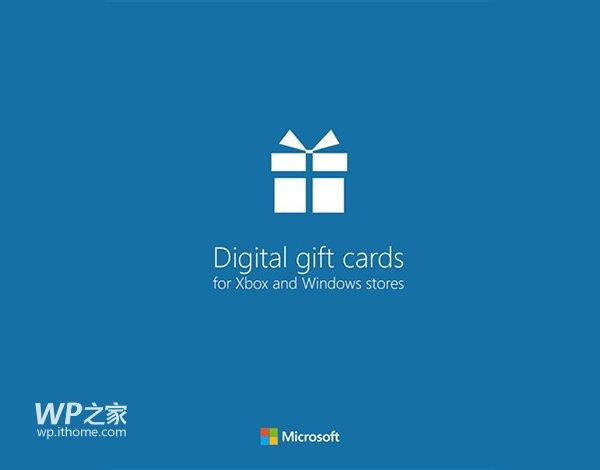 礼品数字化,微软WP8.1《数码礼券》下载