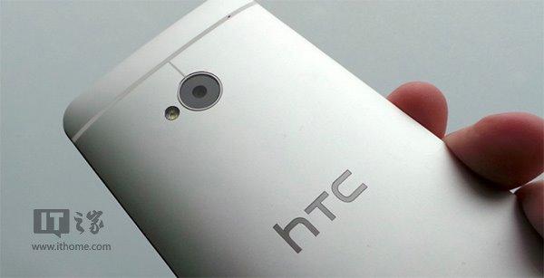 业界良心,HTC宣布未来旗舰享两年更新服务