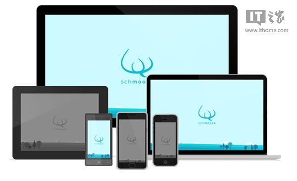 WP8平台首发:schmoose安全通信应用