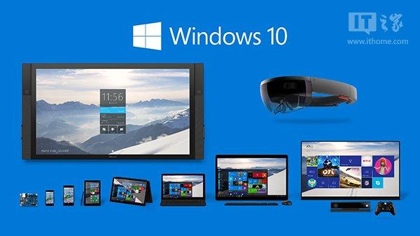 OEM厂商开心:Win10设备销售情况喜人