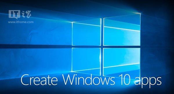 微软更新Win10 App Studio:广告/设计/模板大升级