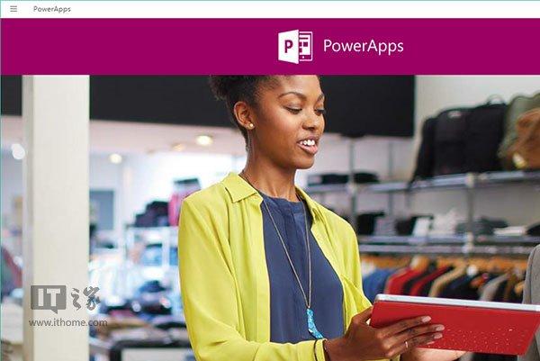Win10/Win8.1版《PowerApps》上架:轻松开发企业应用