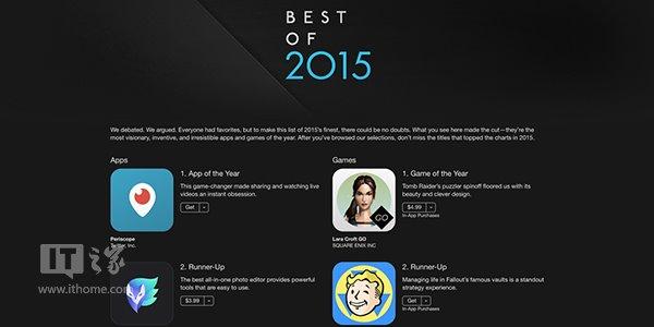 2015苹果App Store年度最佳应用/游戏公布 - App Store - IT之家