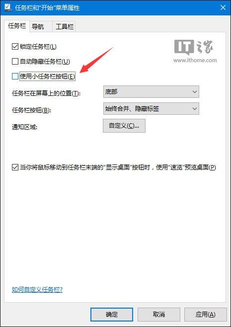 Win10任务栏无法显示微软小娜搜索框?试试这招 - Win10系统,Win10技巧 - IT之家