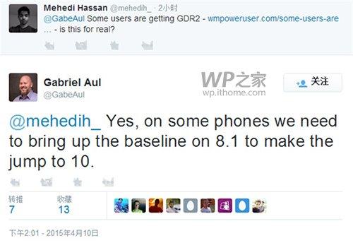 WP8.1 GDR2:部分设备升级Win10手机版必经之路