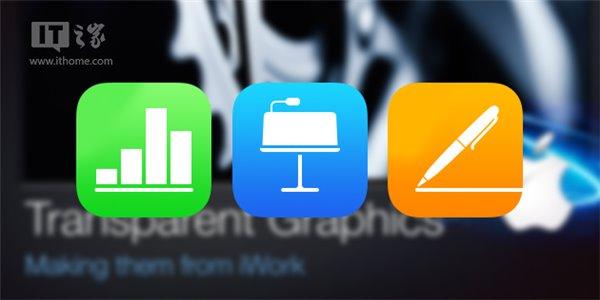 苹果iOS、macOS版Pages/Numbers/Keynote更新:大量新功能入驻