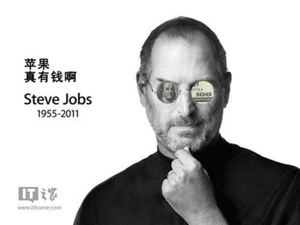 手握2028亿美元现金,苹果公司该买啥 - 苹果公司,苹果财报 - IT之家