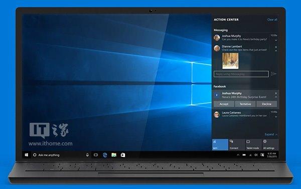 微软宣传片藏玄机:Win10全新聊天应用曝光 - Win10系统,Win10正式版 - IT之家