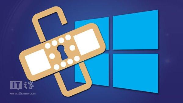 微软发布9月安全公告:Win7/Win8.1/Win10受影响
