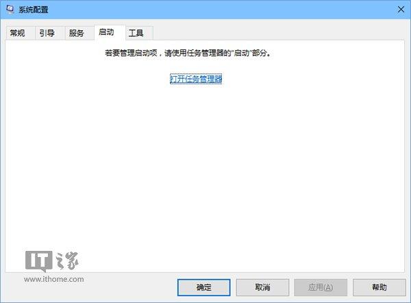 让Win8.1/Win10回归经典:Win7版系统配置下载