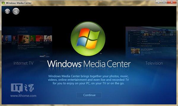趋势科技:微软已修复Win7/Win8.1媒体中心严重漏洞