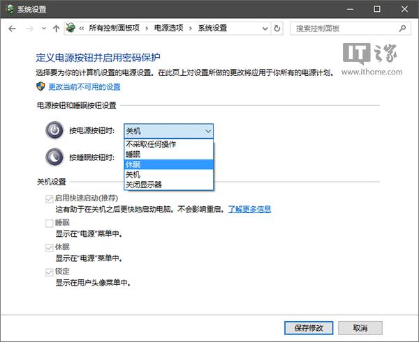 Win7/Win8.1/Win10秘笈:一个命令让休眠文件瘦身60