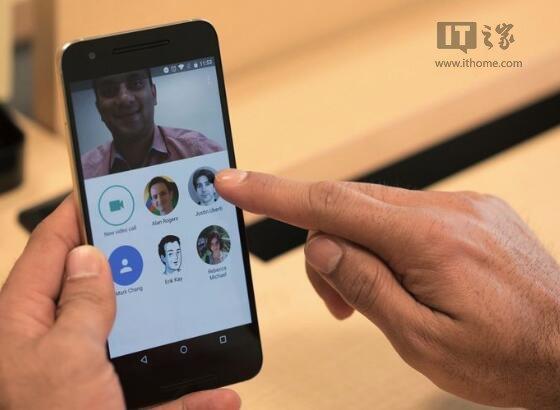 """谷歌正式发布""""史上最快""""iOS/安卓版视频通话应用Duo - Duo,iOS,视频通话 - IT之家"""