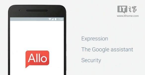 Allo要被砍?谷歌在Android消息应用上测试大量新功能