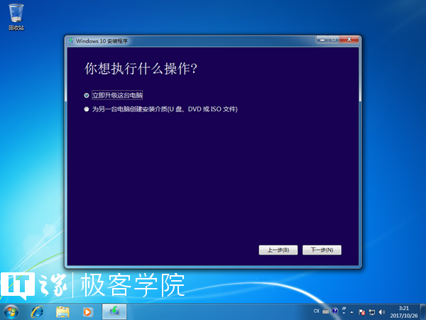 Windows 10免费用!创意者更新秋季版激活秘籍-极速快3—1分六合