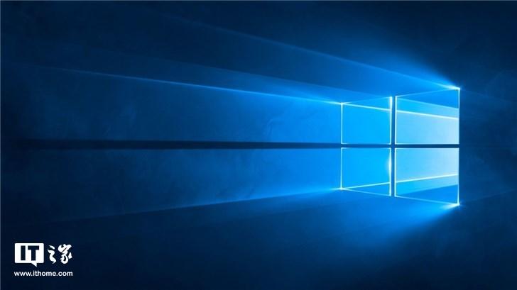 IT之家学院:完全无预装的Windows10专业版安装教程,彻底清爽