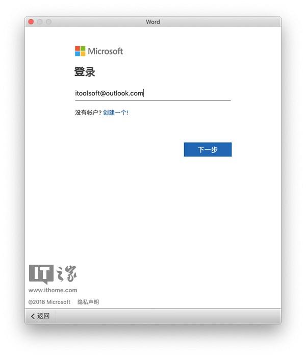 激活微软Office 2019的激活方法(附下载地址)-小伟博客