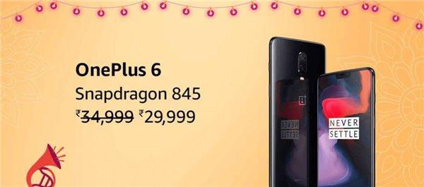 迎接一加6T手机?一加6在印度降价大促销
