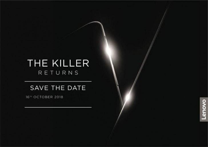 联想海外10月16日发布新机:滑盖全面屏Z5 Pro要来