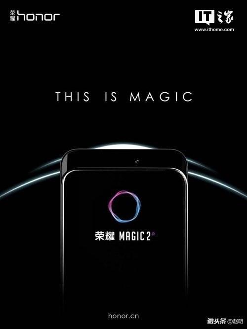 成箱麒麟980芯片照片曝光,我闻到了荣耀Magic2即
