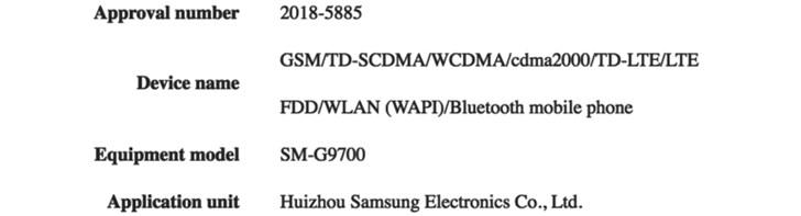 三星Galaxy S10获工信部认证:共三款