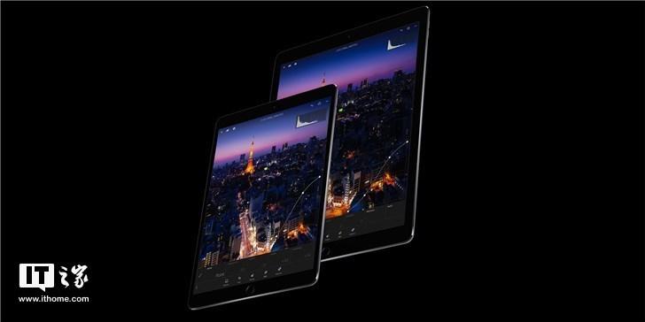 外媒确认苹果新款iPad Pro将搭载A12X处理器