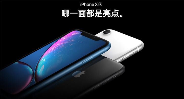 郭明錤:苹果iPhone XR在中国的需求将比iPhone 8更高