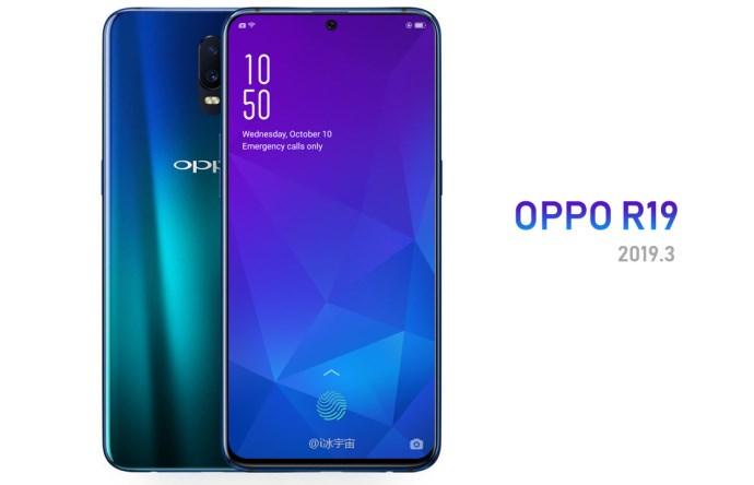 OPPO R19假想图:屏下摄像头?