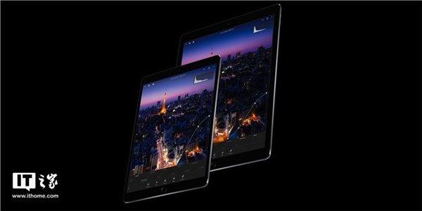 传苹果新款iPad Pro已现身工信部网站:3个型号