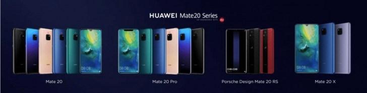 华为Mate 20/20 Pro/20 X/RS保时捷设计售价公布:最高