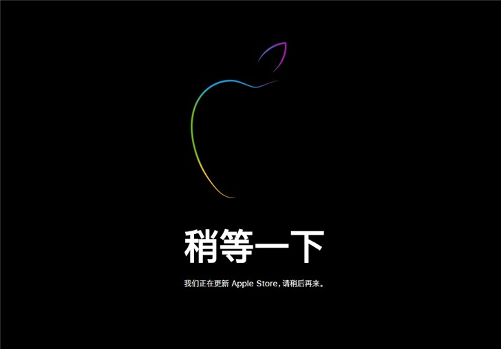 苹果Apple官网开始维护:iPhone XS买不了,iPhone X