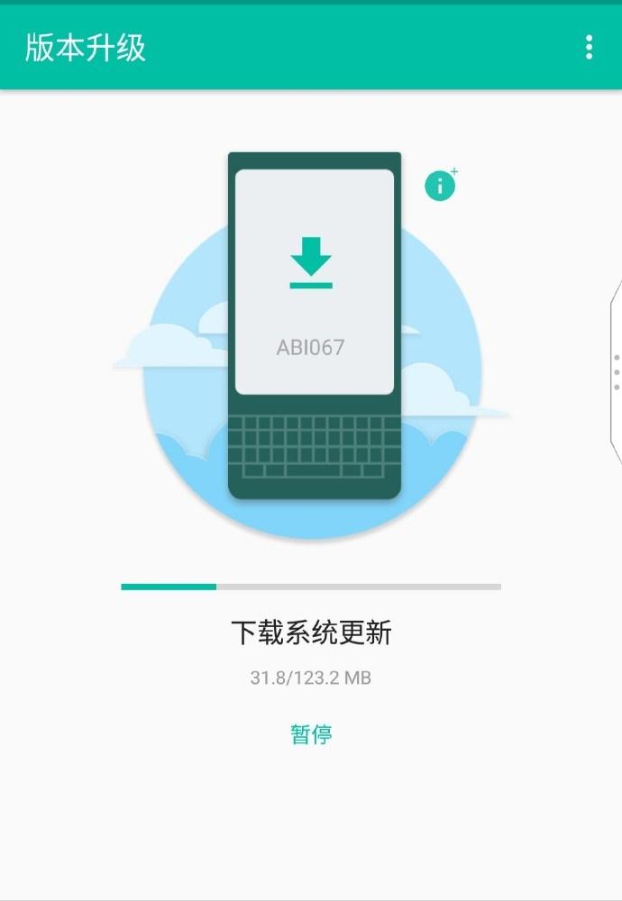 黑莓KEY2推送安卓8.1新版固件:应用双开、电话录