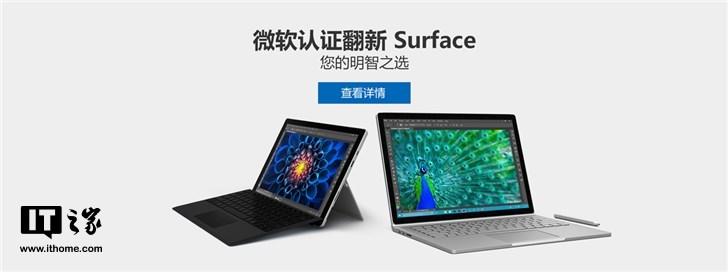 微软新SurfacePen加倾斜功能:旧款SurfacePro4等机型更新可支持